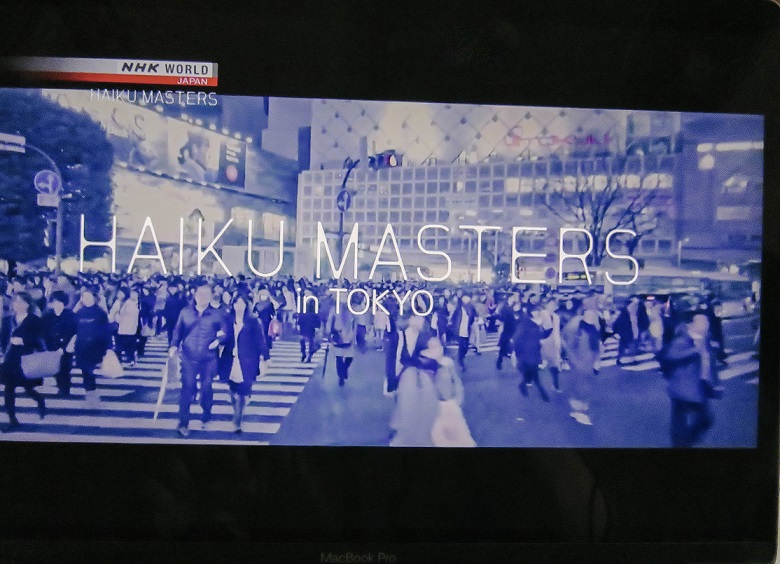 haiku masters in Tokyo screen