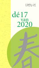 front cover of De 17 van 2020